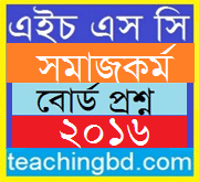 HSC All Board Social Work 2nd Paper Board Question 2016