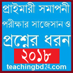 Suggestion and Question Patterns of PSC Examination 2018 4