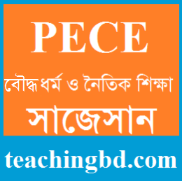 Boddhodhormo and moral Education Suggestion and Question Patterns of PEC Examination 2017