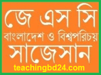 Bangladesh and Bisho Porichoy Suggestion and Question Patterns of JSC Examination 2017