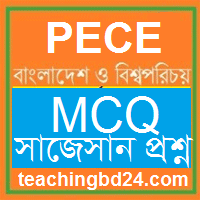 PECE Bangladesh and Bisho Porichoy MCQ Question With Answer 2018
