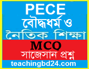 PECE Buddist Religion and moral education MCQ Question with Answer Chapter 3