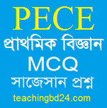 PECE Science MCQ Question With Answer 2020
