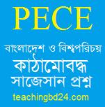 PECE Bangladesh and Bisho Porichoy Structured questions and answer suggestion 2017