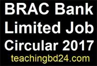 BRAC Bank Limited Job Circular 2017 1