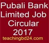Pubali Bank Limited Job Circular 2017 1