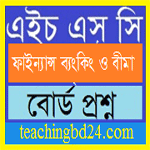 HSC All Board Finance, Banking and Bima 1st Paper Board Question 2018
