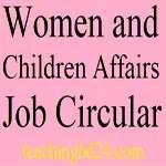 Women and Children Affairs Job Circular 2017 13