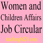Women and Children Affairs Job Circular 2017 1