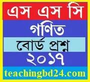 SSC Mathematics Question 2017 BarishalBoard