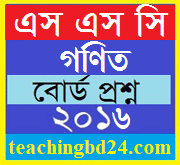 SSC Mathematics Question 2016 Dhaka Board