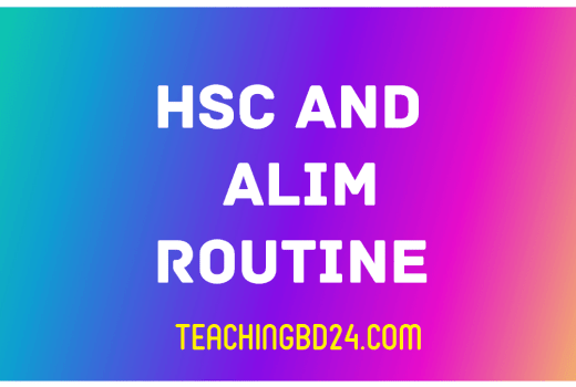 HSC Alim Routine 2019 BD All Education Board 4