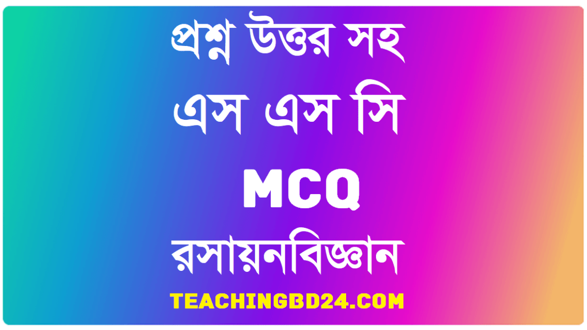 SSC MCQ Question Ans. Chemistry and Energy