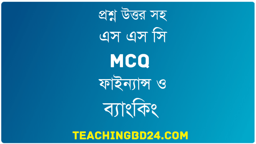 SSC MCQ Question Ans. Risk and Uncertainty