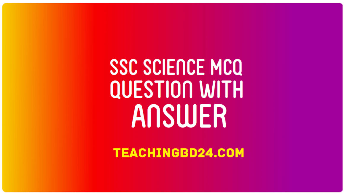 SSC Science MCQ Question With Answer 2019 2
