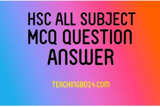 SSC EV Higher Mathematics Question 2017 Barishal Board 8