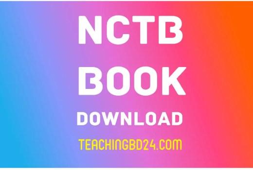 NCTB Book Download 1