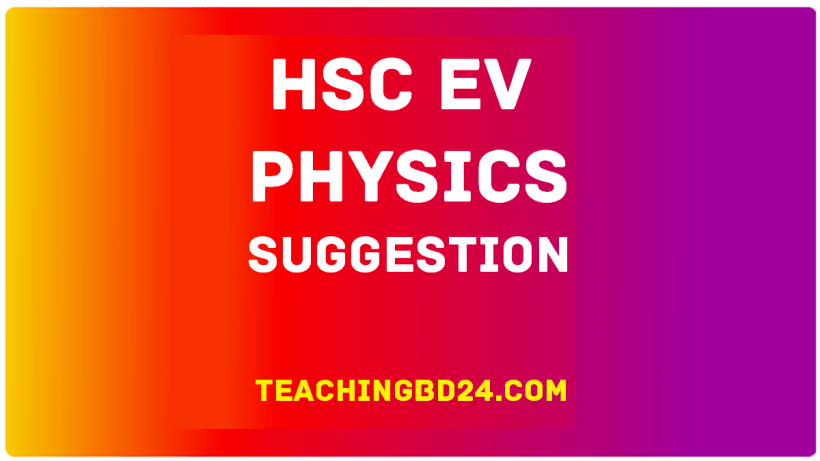 EV HSC Physics 2nd Paper Suggestion Question 2020 1