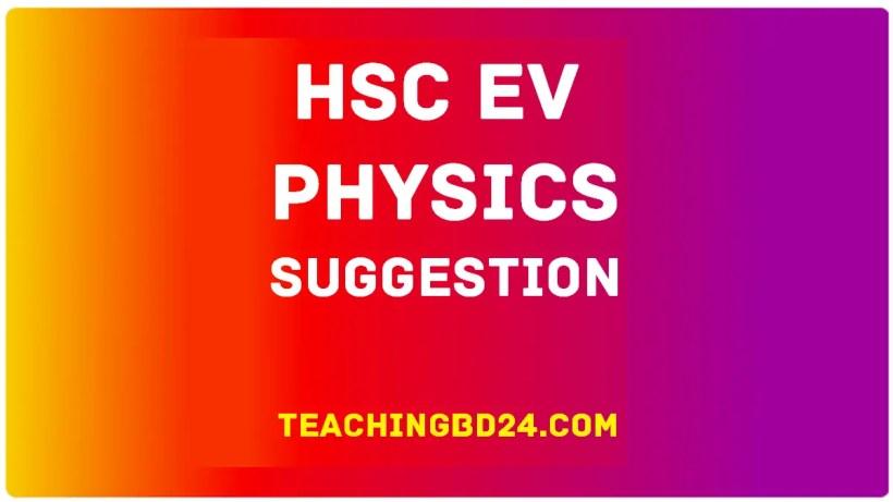 EV HSC Physics 1 Suggestion Question 2020-1 1