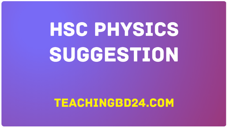HSC Physics 1st Paper Suggestion and Question Patterns 2019-2