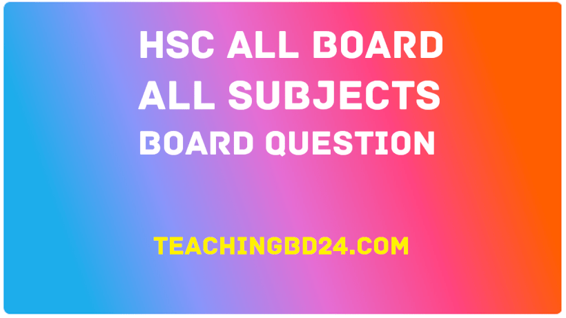 HSC All Board All Subjects Board Question 2017 1