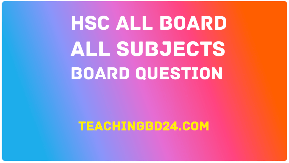 HSC All Board All Subjects Board Question 2017 3