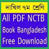 Class Seven Dakhil NCTB Book 2018 Download 7