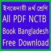 Class Four Ibtedaye NCTB Book 2018 Download 35