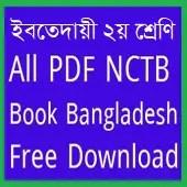 Class Two Ibtedaye NCTB Book 2018 Download