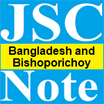 JSC Bangladesh and Bishoporichoy 7th Chapter Note 1