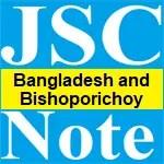 JSC Bangladesh and Bishoporichoy 13th Chapter Note
