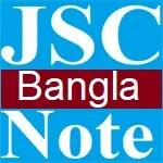 JSC Bangla Note Probondho /Rochona Likhon