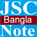 JSC Bangla Note Potro Likhon