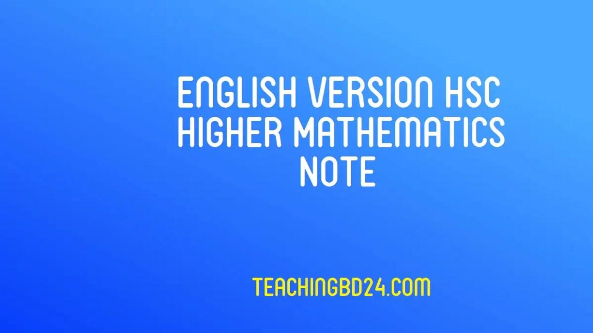 HSC EV Higher Mathematics 1st Paper 7th Chapter Note