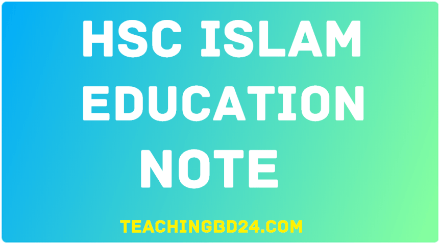HSC Islam Education 1st Paper 3rd Chapter Note