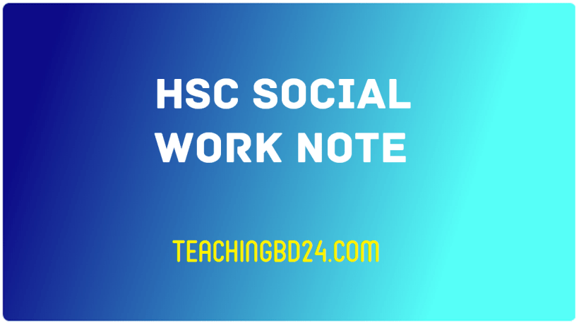 HSC Social Work Note 1