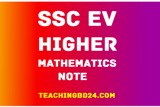 SSC EV H. Mathematics 4th Chapter Note 1