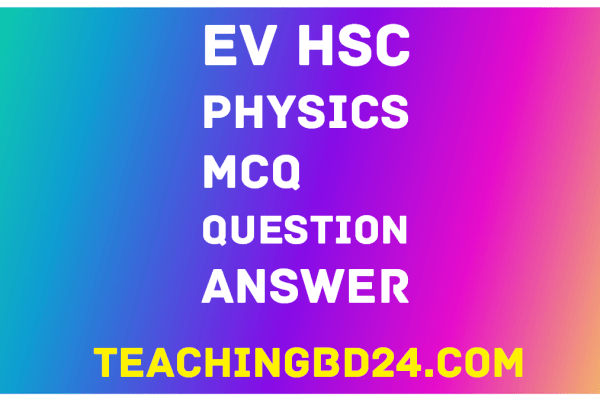 EV HSC Physics 2nd Paper 11th Chapter MCQ Question Answer 23