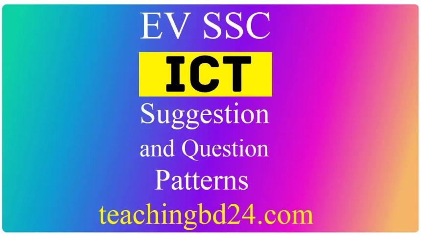 EV SSC ICT Suggestion Question 2020-7