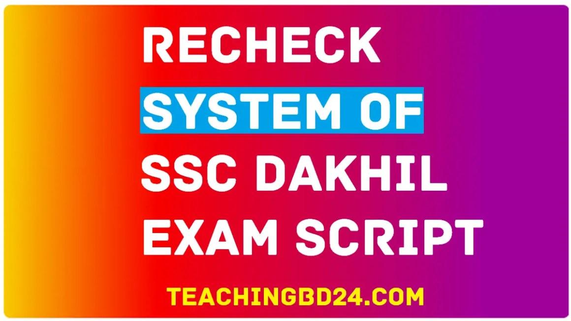 Recheck Result of SSC dakhil exam script 2019 2