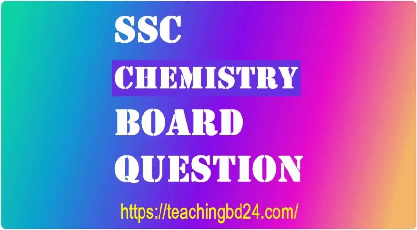 SSC All Board EV Chemistry Board Question 2017