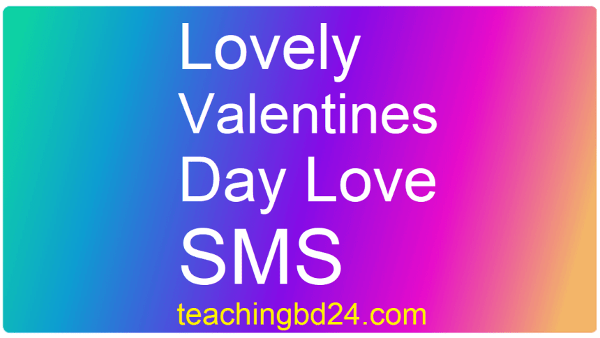 Lovely Valentines Day Love SMS 2020