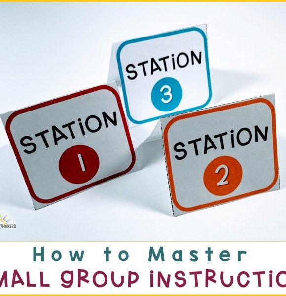 How to Master Small Group Instruction