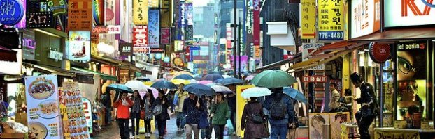 Teaching English in Korea: Cons