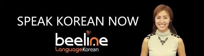 speak-Korean