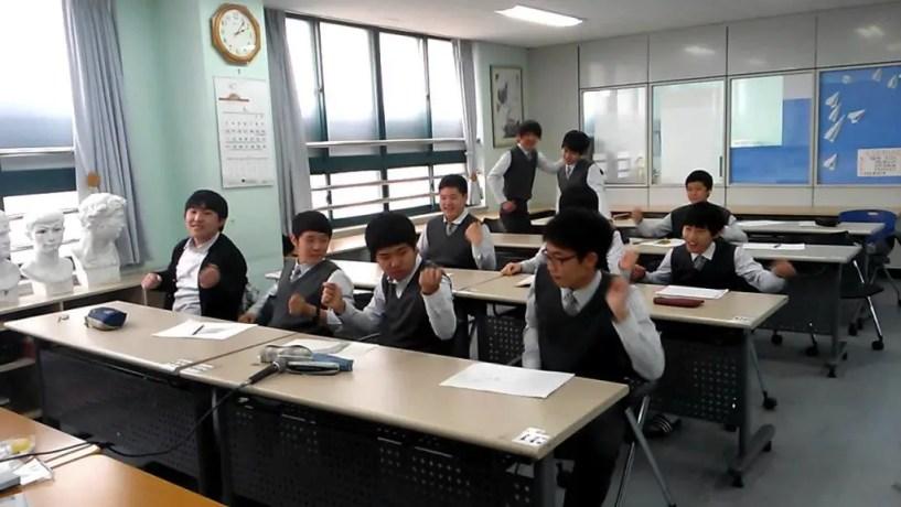 Teaching in public schools in Korea