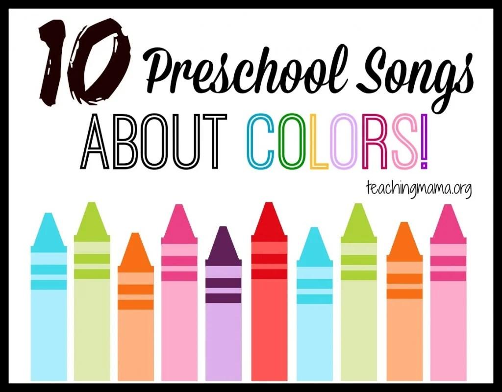 Taller Shorter Worksheet For Preschoolers