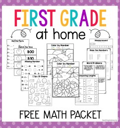 First Grade At Home Math Packet - Teaching Mama [ 2000 x 2000 Pixel ]