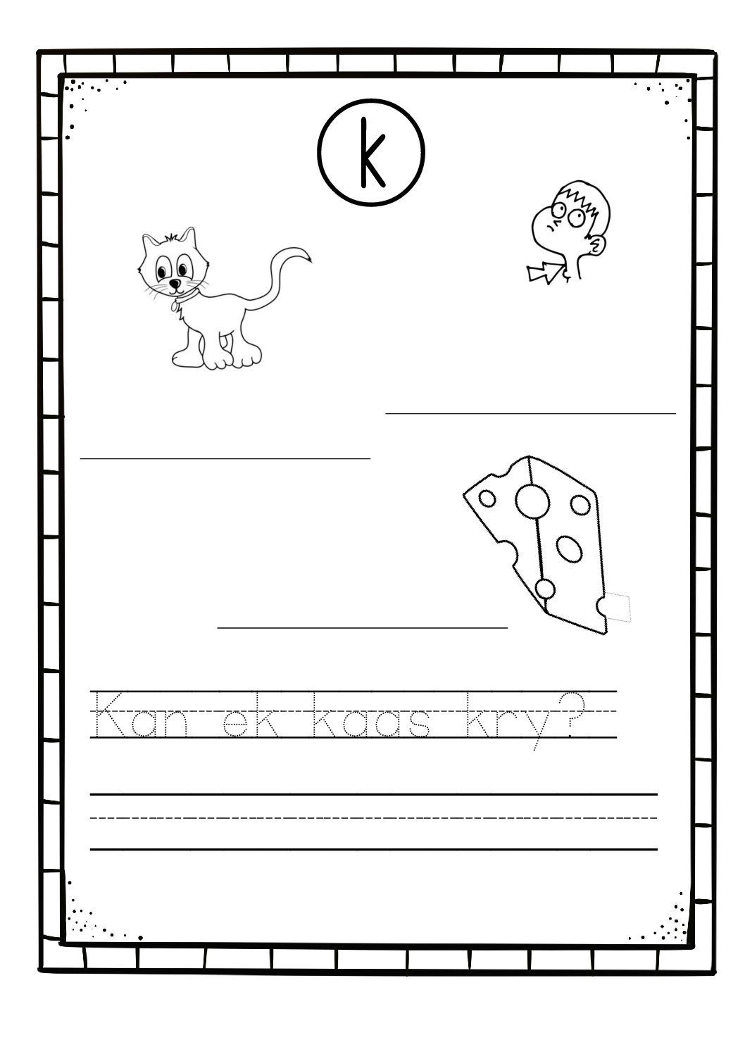 Worksheet For Grade 1 Afrikaans