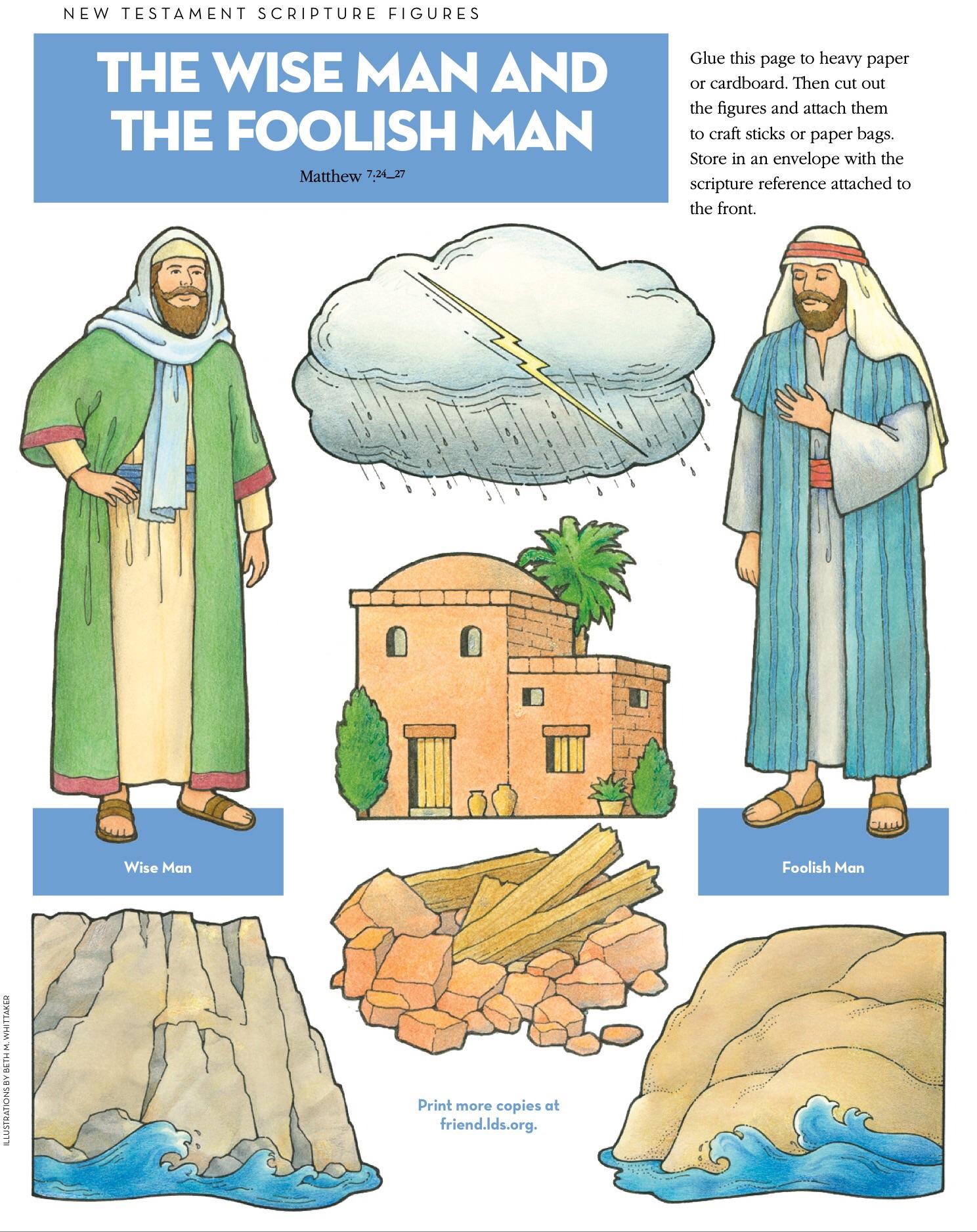 new testament LDS clip art | New Testament Archives - Teaching LDS Children  | Jesus heals, Lds kids, New testament
